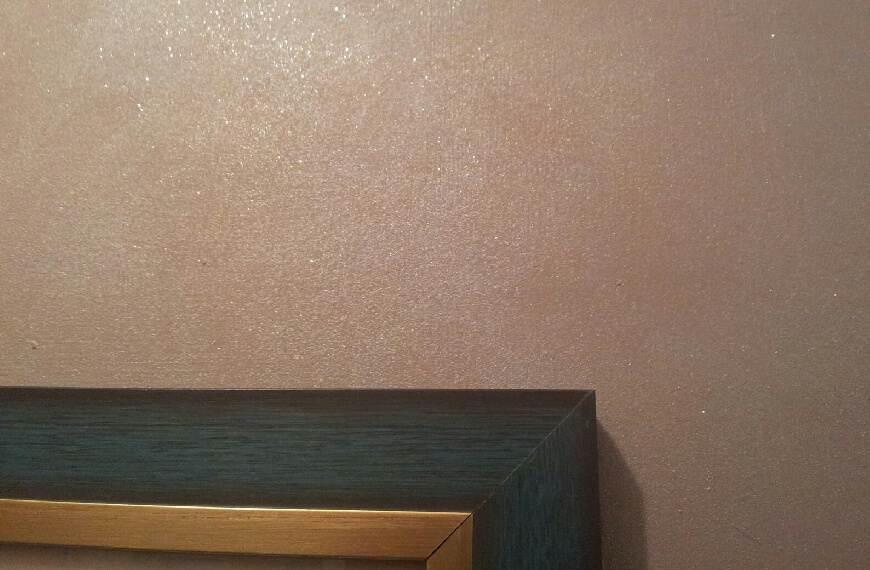 Декоративная краска c жемчугом «HYPNOSE»