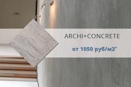 ARCHI + CONCRETE