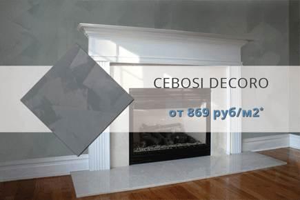 CEBOSI DECORO