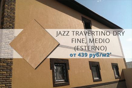 JAZZ TRAVERTINO DRY FINE, MEDIO (ESTERNO)