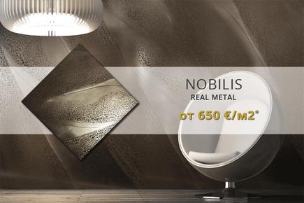 NOBILIS REAL METALL