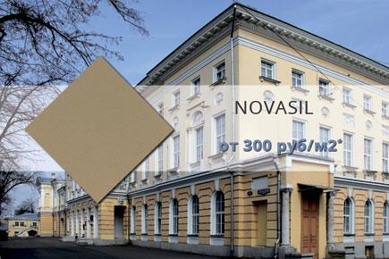 NOVASIL F