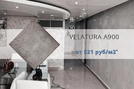 VELATURA A900