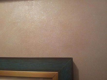 Что лучше применить для отделки стен?